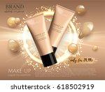 modern vip cosmetic ads  make...   Shutterstock .eps vector #618502919