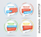 infographic circle label... | Shutterstock .eps vector #618507719