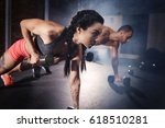 confident couple working out... | Shutterstock . vector #618510281