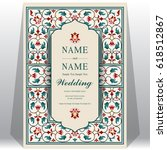 indian wedding invitation card... | Shutterstock .eps vector #618512867