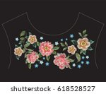 embroidery colorful fashion... | Shutterstock .eps vector #618528527