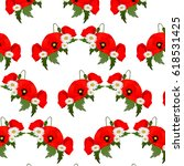 pattern with chamomile and... | Shutterstock . vector #618531425