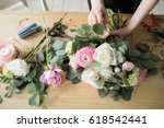 florist at work  pretty young... | Shutterstock . vector #618542441