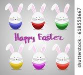 Stock vector happy easter 618553667