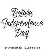 bolivia independence day  text... | Shutterstock .eps vector #618554795
