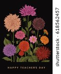 greeting card. vector botanical ... | Shutterstock .eps vector #618562457