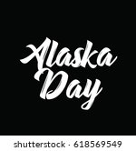 alaska day  text design. vector ... | Shutterstock .eps vector #618569549