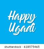 happy ugadi  text design....   Shutterstock .eps vector #618575465