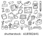 set of office supplies doodle... | Shutterstock .eps vector #618582641
