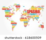 thank you in many languages... | Shutterstock .eps vector #618600509