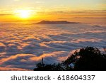 sunrise view over the cloud in... | Shutterstock . vector #618604337