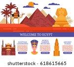 egypt travel flat vector... | Shutterstock .eps vector #618615665