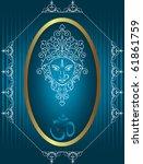 durga card   Shutterstock .eps vector #61861759