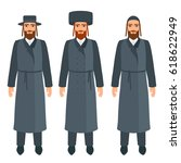 jewish men set in traditional... | Shutterstock .eps vector #618622949