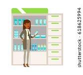woman office worker in pharmacy ... | Shutterstock .eps vector #618625994
