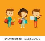people go  shopping | Shutterstock .eps vector #618626477