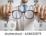 oculist doctor is offering...   Shutterstock . vector #618632879