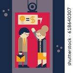 businesswoman shares a business ... | Shutterstock .eps vector #618640307