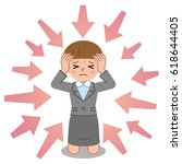 women suffering from stress | Shutterstock .eps vector #618644405