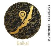 gold silhouette of lake baikal...   Shutterstock .eps vector #618651911
