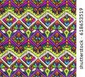 tribal doodle pattern. ethnic... | Shutterstock .eps vector #618653519