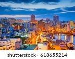 naha  okinawa  japan downtown... | Shutterstock . vector #618655214