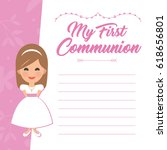 my first communion invitation... | Shutterstock .eps vector #618656801
