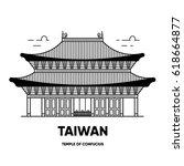 Taiwan  Temple Of Confucius ...