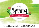 spring sale banner with green... | Shutterstock .eps vector #618686564
