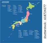 japan map | Shutterstock .eps vector #618724277