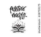 positive energy. inspirational... | Shutterstock .eps vector #618733175