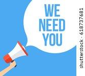 we need you megaphone banner | Shutterstock .eps vector #618737681