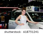bangkok  thailand   april 09 ... | Shutterstock . vector #618751241
