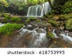 nabegataki waterfalls with... | Shutterstock . vector #618753995
