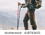 traveler man hiking with... | Shutterstock . vector #618763631