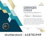 certificate template with... | Shutterstock .eps vector #618781949