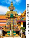 the giant statue at temple of... | Shutterstock . vector #618827501