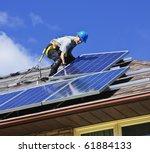man installing alternative... | Shutterstock . vector #61884133