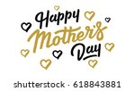 happy mothers day text with... | Shutterstock .eps vector #618843881
