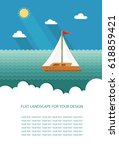 sailboat on the background of... | Shutterstock .eps vector #618859421