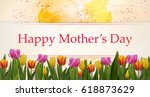happy mothers day concept hand... | Shutterstock . vector #618873629