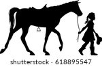 Cowgirl Walking Horse...