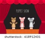 childrens performance in the... | Shutterstock .eps vector #618912431