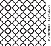 seamless moroccan pattern | Shutterstock .eps vector #618916109
