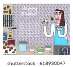 illustration with a woman in...   Shutterstock .eps vector #618930047