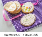 Beautiful Biscuits In The Shap...
