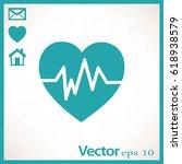 diagnosis of heart icon | Shutterstock .eps vector #618938579