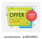 trendy flat geometric vector... | Shutterstock .eps vector #618944891