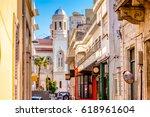 view of ayia napa church... | Shutterstock . vector #618961604