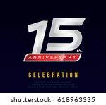 15 years anniversary invitation ... | Shutterstock .eps vector #618963335